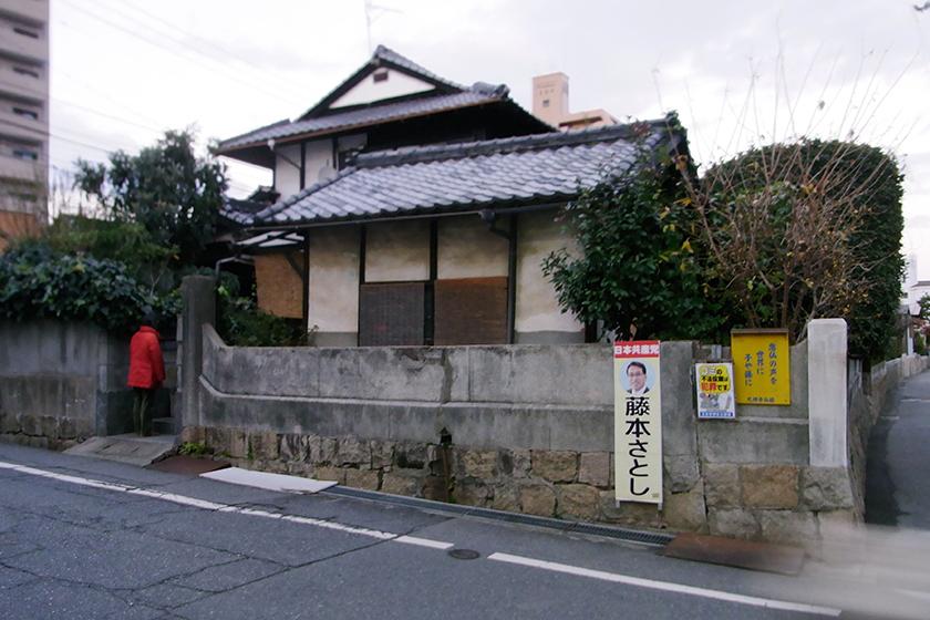 ヒヨコハウス Before写真1