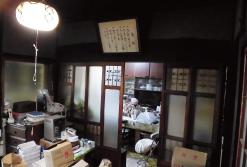 母屋と蔵を改装し三世代古民家へ Before写真1